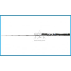 Cana Rapture Snatch Casting&Jigging S682ML 2.00m